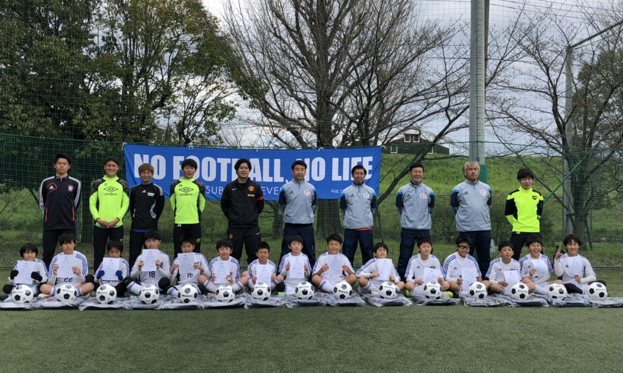 翼イレブンサッカークラブ